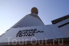 Bitexco Financial Tower. В здании 68 этажей. Это самое высокое здание в Хошимине, некоторое время оно было первым по высоте во Вьетнаме. Сейчас рекорд ...