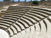 Одеон в Пафосе