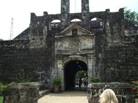 парк и старый форт. Себу