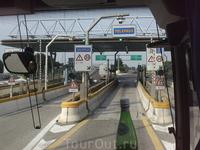 Въезд на платную автодорогу