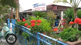 Ресторанчик на набережной Летоянни
