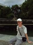 в партените у фонтана