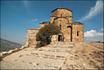 Джвари —  (досл. «крест») — грузинский монастырь и храм VII века (промежуток между 605 и 642 гг.)Расположен на вершине горы у слияния Куры и Арагви близ ...