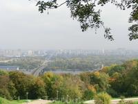 Вид со смотровой площадки Парка Славы на Днепр