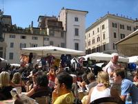 Базар на площади