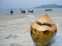 кокосик 50 батт