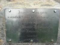 """В конце парка за усадьбой Рождествено - Набокова - цитирую, """"Поклонный крест, установленный в память стоявшего здесь в 15-16 веках храма Великого Николы ..."""