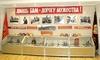 Фотография Музей истории строительства БАМа