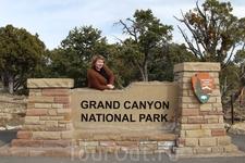 На северо-западе штата Аризона находится один из самых интересных и неповторимых уголков Земли – национальный парк США Гранд-Каньон, занимающий площадь ...
