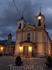 Стемнело и все, что нам осталось, это просто немного пройтись по самому городку Сан-Идельфонсо, окружающему дворец.