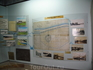 Белозерский обводной канал. 1843-1846гг. Фотографии, карта-схема. Выйдя из музея, через 300 м в сторону Белого озера вы окажетесь на этом самом обводном ...