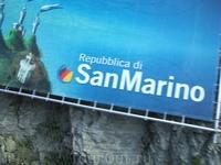 с Сан-Марино и началось путешествие...