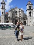 Я и Ира в Гаване