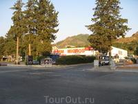 улочки Мармариса, супермаркет