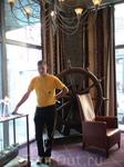 В отеле.