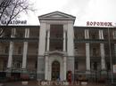 КМВ. Ессентуки. 22 марта 2012 года