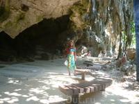 Дорожка от пляжа Рэлей до пляжа Прананг.