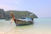 одна из мои фото с лодочкой,бухта  Ло Далам  Пи Пи Дон