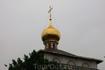 Купол Трапезной церкви.