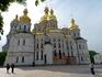 В 1615 году архимандрит Елисей Плетенецкий открыл при Киево-Печерской Лавре типографию, которая долгое время оставалась  самой крупной в Киеве. Очень известна ...