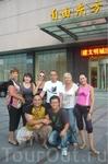Около гостиницы Свободный восток в Вэйхае