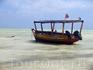 отлив на пляже Paje