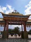 главные ворота Хурула