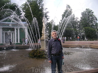 Петергоф. Нижний парк.Фонтан Ева