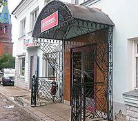 Фото отеля Родина