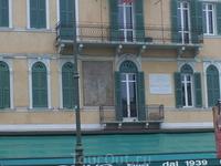 Балкон, с которого выступал Гарибальди