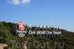 Девиз Пекинской Олимпиады... Один Мир - Одна Мечта! :)