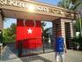 Турция. Кириш. Seker Resort