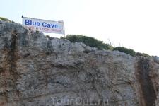 внизу - голубые пещеры, blue caves