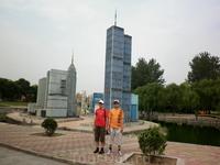 Парк Мира.Башни близнецы,теперь только здесь!