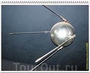 Макет первого искусственного спутника Земли.