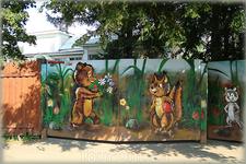 детский сад - ворота