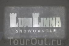Снежный Замок Lumi Linna