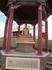 17 святых окружат Золотую  обитель  будды Шакьямуни