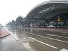 Фотография Международный аэропорт Шоуду