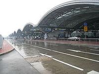 Международный аэропорт Шоуду
