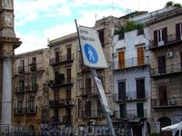 Area Pedonale - пешеходная зона