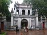 Ван Мьеу - вьетнамский Храм литературы, который посвящен Конфуцию и его последователям