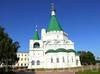 Фотография Храм Архангела Михаила