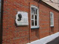 Мемориальная доска на доме в котором в течение 28 лет в летний период жил и работал Сергей Васильевич Рахманинов.