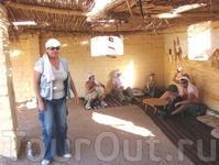 Вводная лекция о бедуинов.