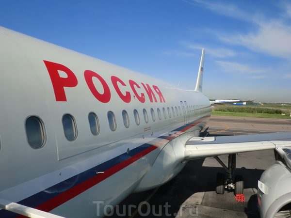 Наш самолет- из Пулково летели прямо на Закинтос.