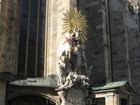 """пам""""ятник жертвам  чуми"""