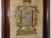 Легендарная икона в музее церкви Богородицы на рифе. Вышита волосами женщины, всю жизнь ждавшей мужа-моряка, погибшего в плавании. Когда кончила вышивать ...