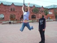 Прыгаем от радости