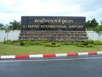 Аэропорт У-Тапао - Паттайя